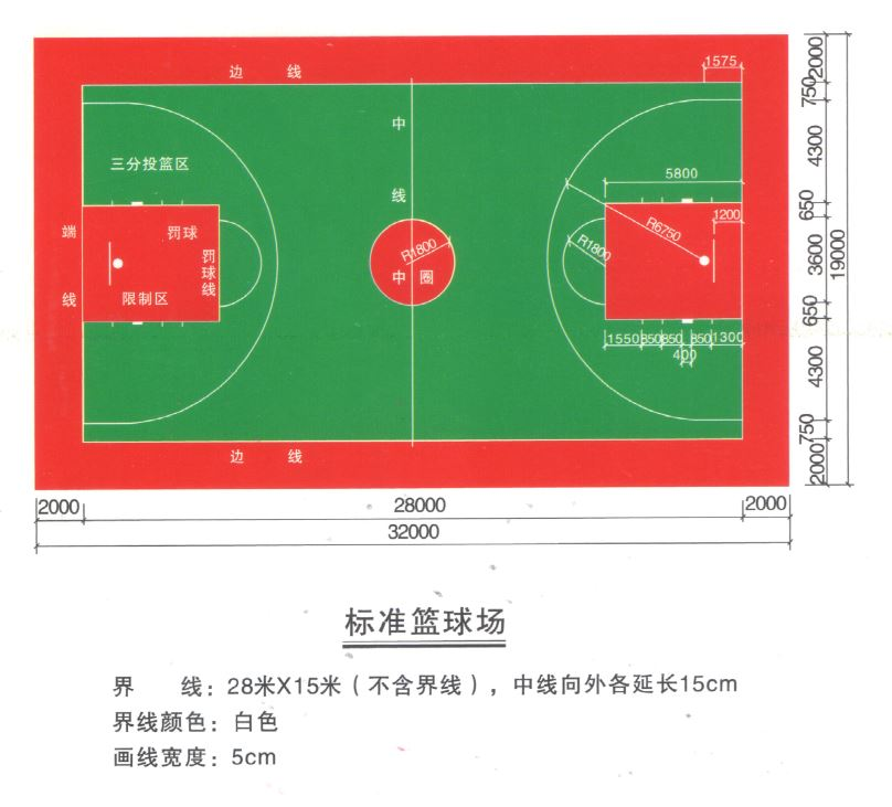 标准篮球场.JPG
